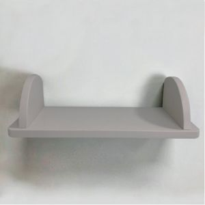Child's Hook-On-Shelf - Dark Grey